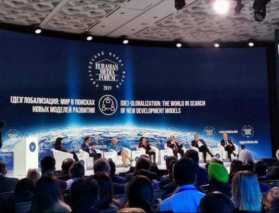 第16届欧亚媒体论坛在阿拉木图开幕