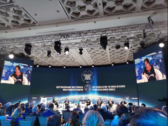 第十六届欧亚媒体论坛开幕 中国嘉宾畅言新型全球化