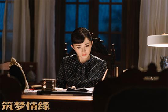 """《筑梦情缘》高能剧情 霍建华杨幂即将""""逆袭"""""""