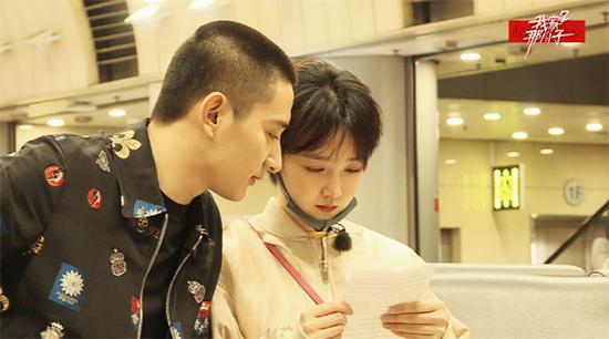 《我家那小子2》收视四连冠 于小彤陈小纭爱情