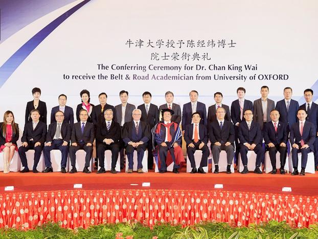 上海市政协副主席出席香港中国商会活动