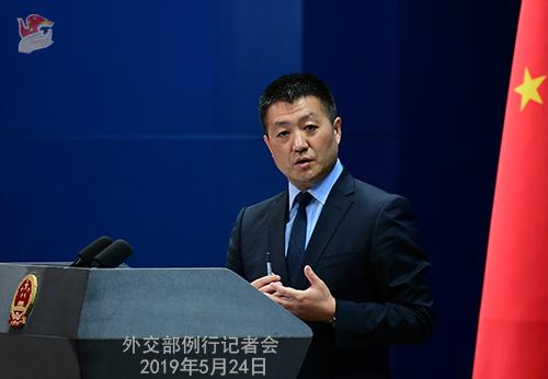 中方出于政治原因拘押2名加公民? 外交部:中国司法机关依法独立办案