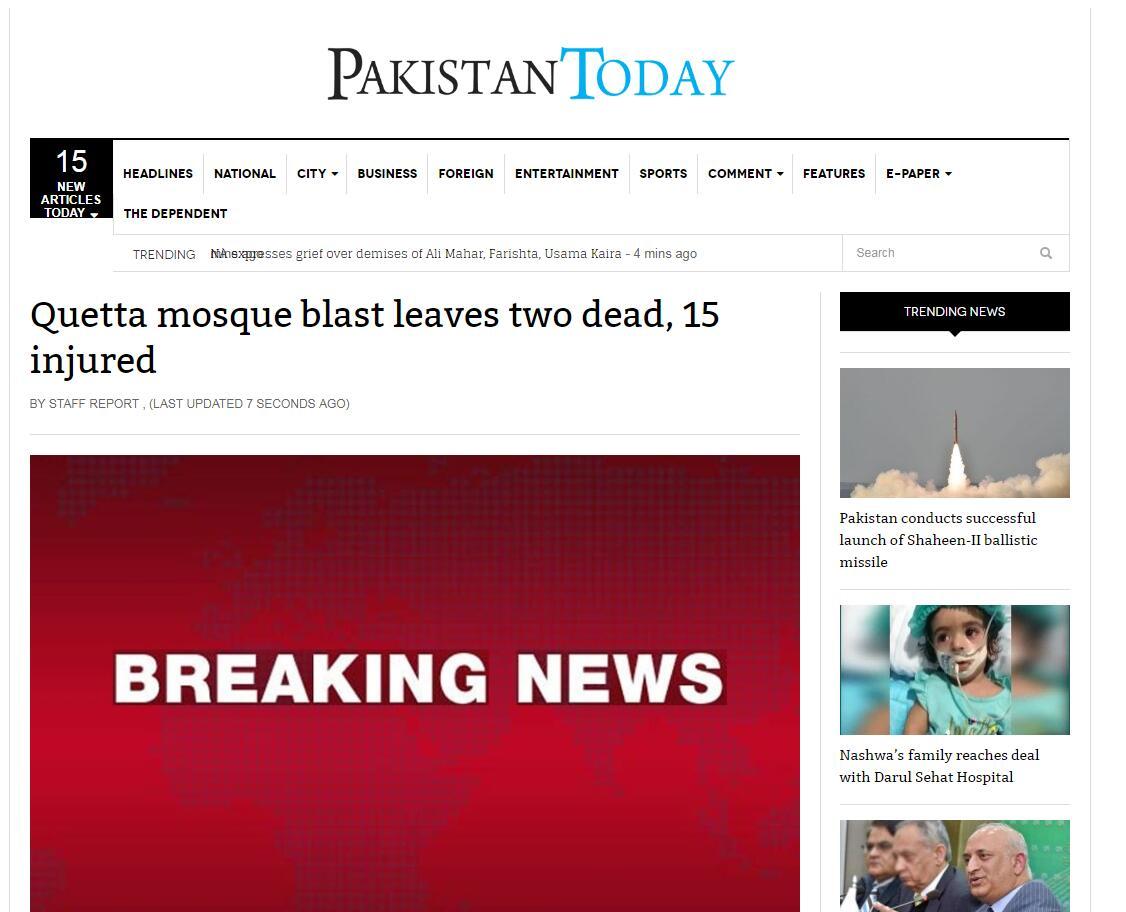 快讯!巴基斯坦一清真寺发生爆炸,已致2死15伤