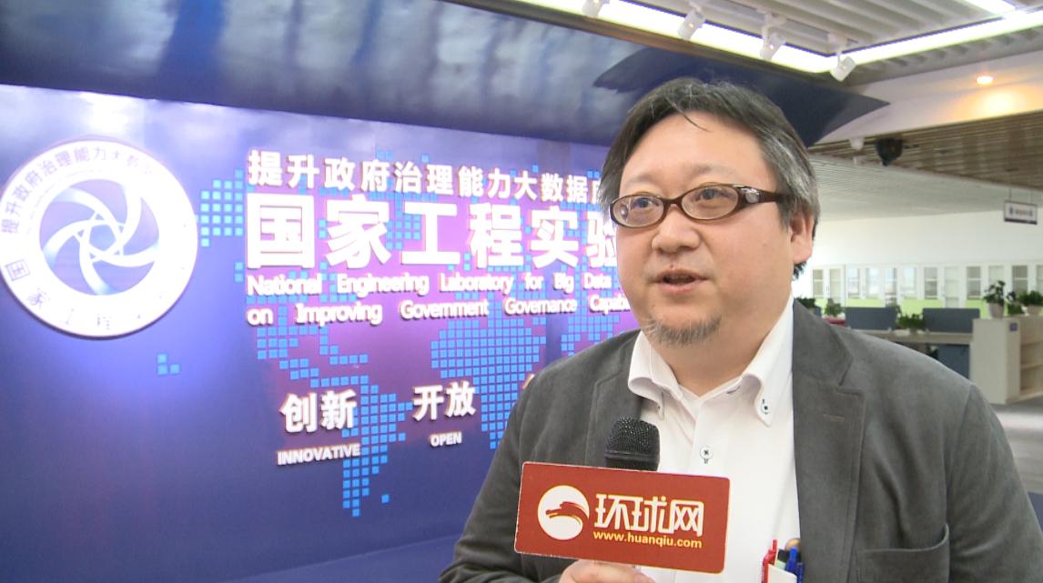日本《每日新闻》:贵州在大数据和人工智能已渗透并改变人们的生活方式