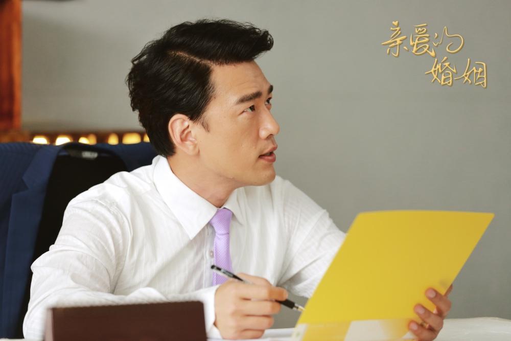 """王耀庆""""霸道""""上线《亲爱的婚姻》解锁""""最帅职业经理人"""""""