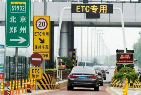 司机朋友注意!ETC车载装置免费安装,7月起ETC用户车辆通行费优惠不少于5%