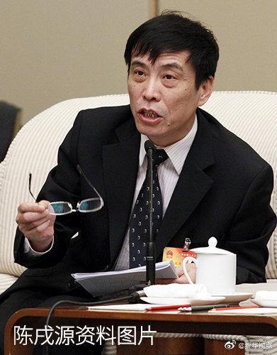 中国足协换届筹备组成立 新闻发言人都说了啥