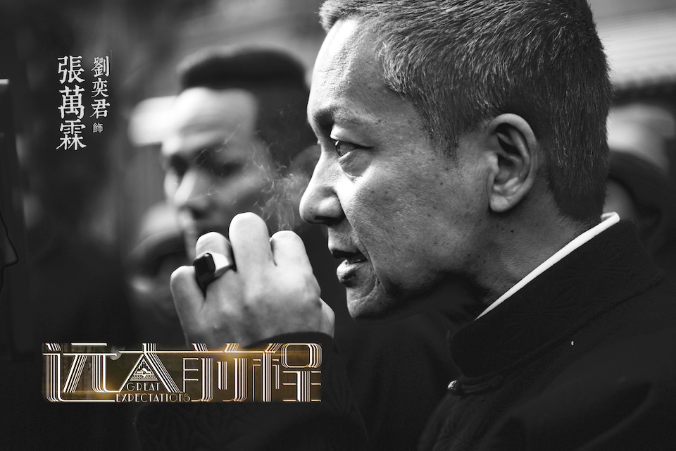 刘奕君二次入围白玉兰奖最佳男配 精深演绎反派获好评