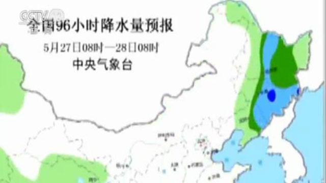 """好消息!本周日北方将结束""""炙烤模式""""或将迎来强降雨"""