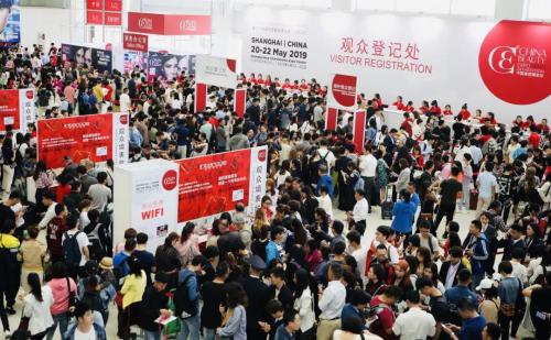 共享全球资源,第24届中国美容博览会盛大开幕