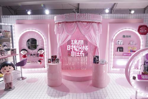 瑞丽时髦风格剧场空降上海美博会,粉色风暴狙击少女心