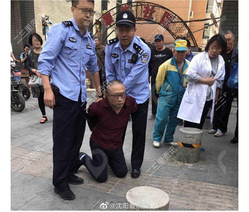 沈阳发生一起持刀伤人案 犯罪嫌疑人被当场抓获