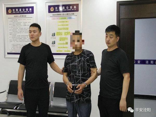 男子杀人潜逃24年后在咸阳落网 只因菜场摊位起争执