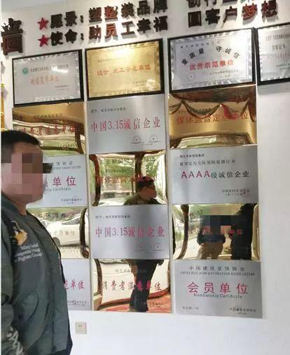 """""""戏精""""公司墙上挂了16块""""荣誉牌匾"""",然后尴尬了……"""