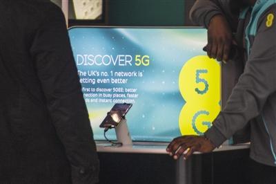 英国电信运营商继续采用华为设备开通5G服务