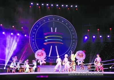广州亚洲美食节圆满落幕:共享亚洲美食文化 推动文明交流互鉴