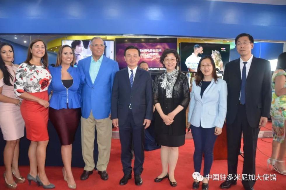 """中国驻多米尼加大使:当今世界不需要""""教父"""",也不再容忍加勒比或太平洋""""海盗"""""""