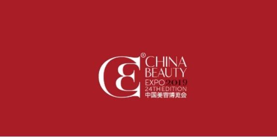上海美博会,CRDC化妆品研发中心推出彩妆黑科技将引领彩妆新风尚