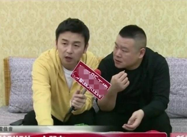 岳云鹏和雷佳音是不是真朋友?放在测谎仪上的手,说好的真朋友呢