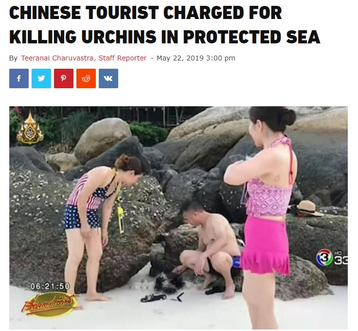 反转!泰媒诬陷中国游客