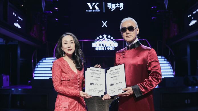 VK百男大秀与好莱坞(中国)正式签约