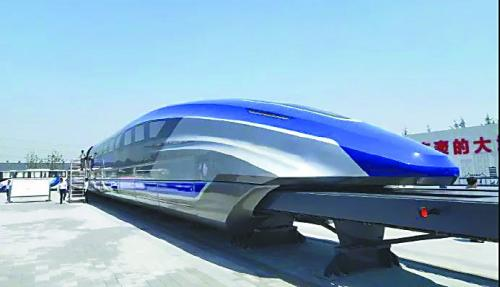 时速600公里的中国磁浮列车来了