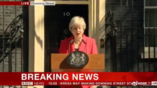 特雷莎·梅宣布辞职时间,各方有何反应,谁将接任首相?