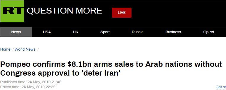 蓬佩奥证实政府绕国会向沙特等国售81亿美元武器,美议员:失望但不惊讶