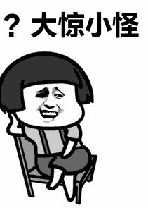 """饭店改""""人民电影院""""也能扯""""沦陷""""?网友批绿媒:有什么好奇怪的"""
