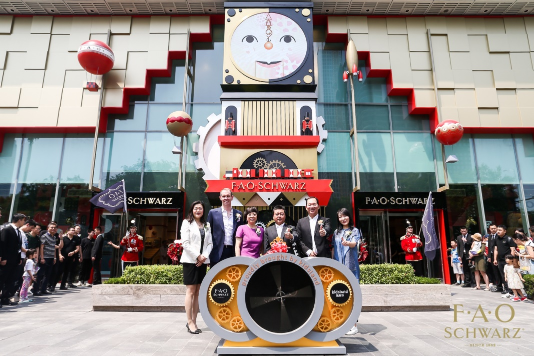 亚洲首家FAO Schwarz玩具旗舰店落地北京