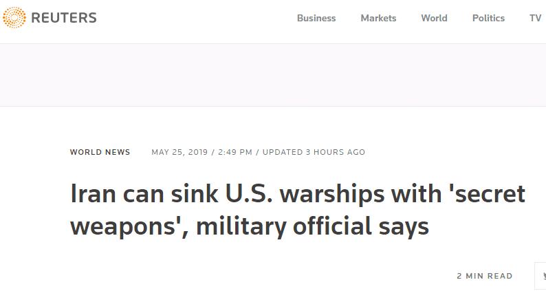 """伊朗高级军官放狠话:如华盛顿做糊涂事,伊朗将用""""秘密武器""""炸沉美舰艇"""
