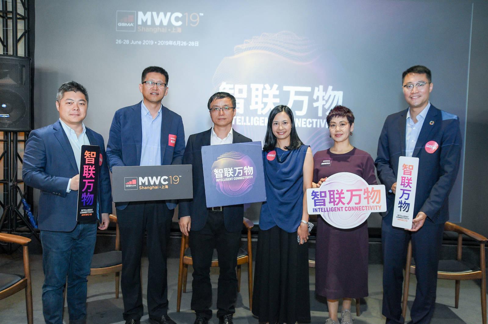 MWC19上海展|专家:中国引领5G创新需做到差异化