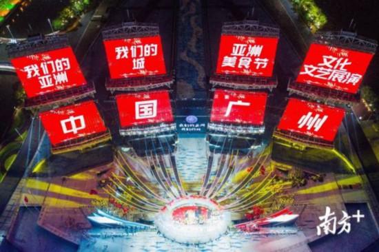 广州亚洲美食节回顾大片!《舌尖上的东方智慧》