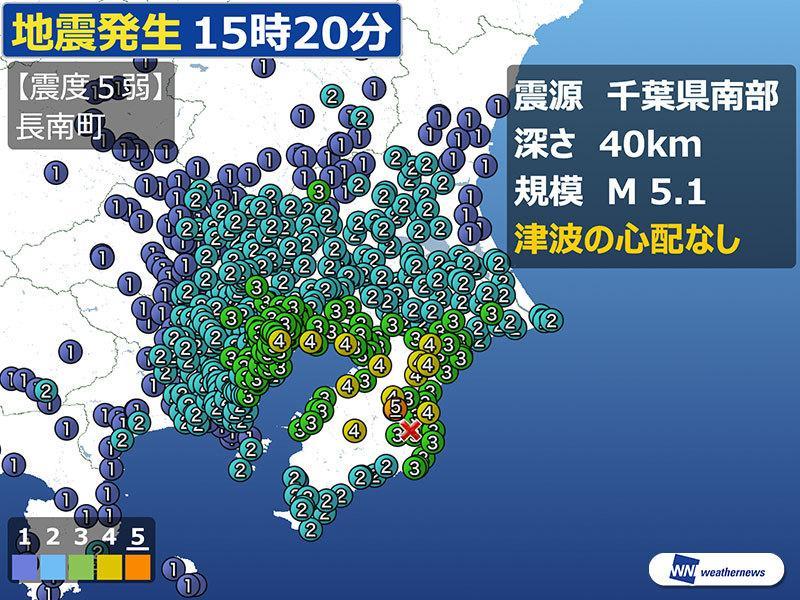 日媒:日本千叶县产生5.1级地动 震源深度40千米