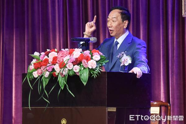 郭台铭:参选2020是为了给台湾民众多一种选择