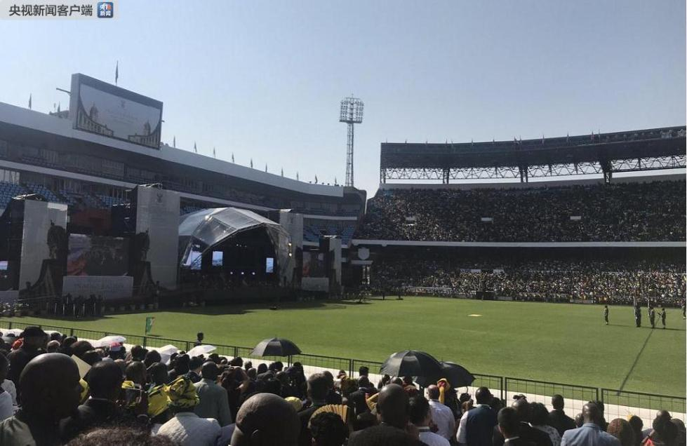 西里尔·拉马福萨宣誓就职南非总统