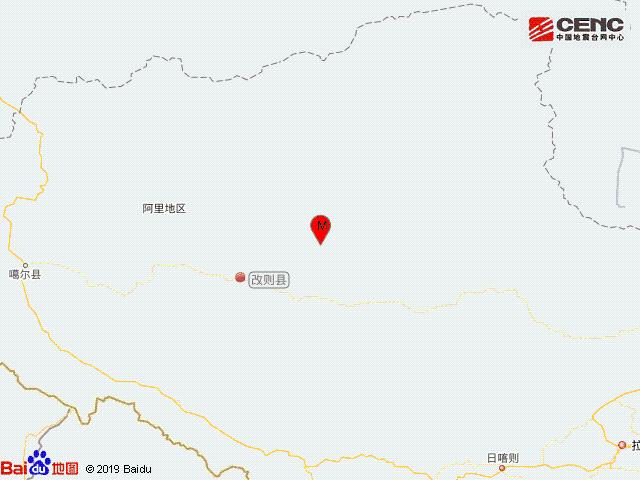 西藏阿里地区改则县发生3.6级地震