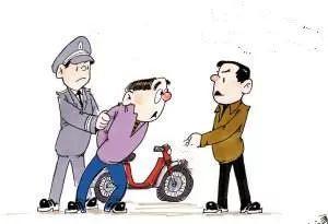 殴打他人,抢电动车,3男子被刑拘