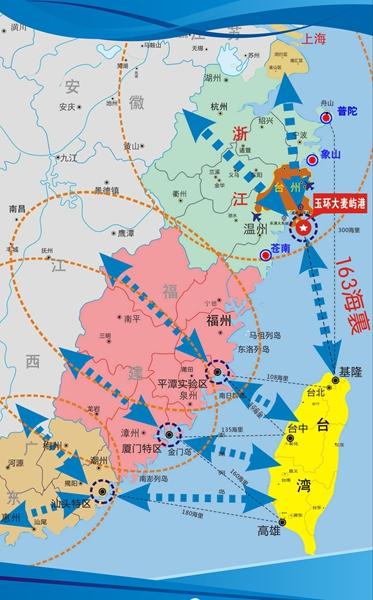 萧萧话两岸:爱在163海里
