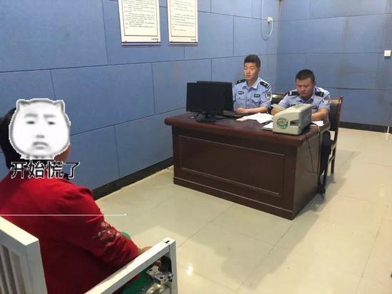 女子到邻居家串门偷2万现金被刑拘 此前2次偷现金