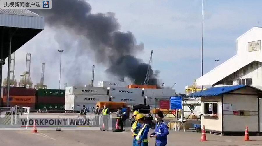 泰国廉差邦港口发生集装箱爆炸事故 多人受伤送医救治