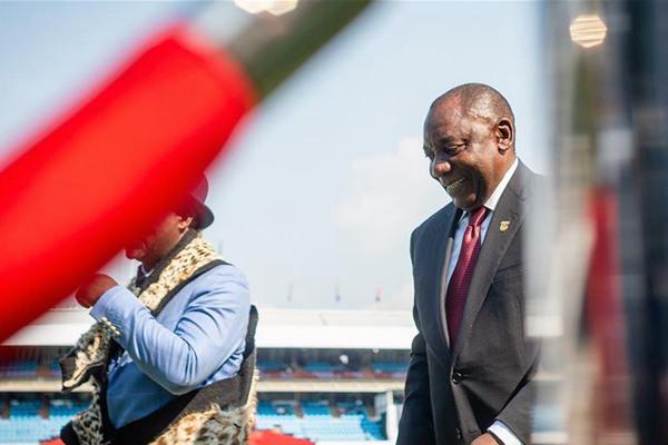 南非举行新任总统就职仪式