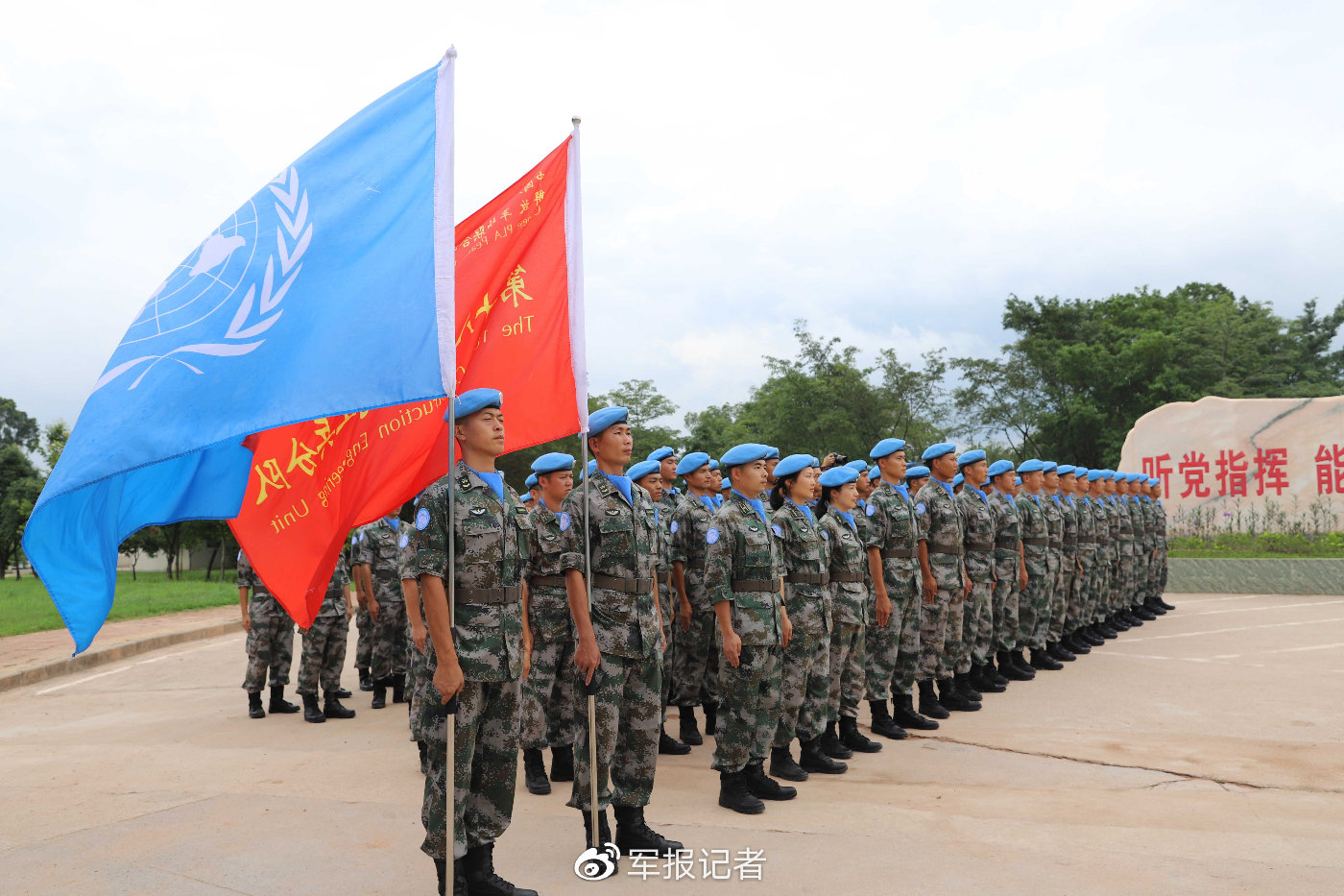 中国第18批赴黎维和建筑工兵分队第二梯队出征