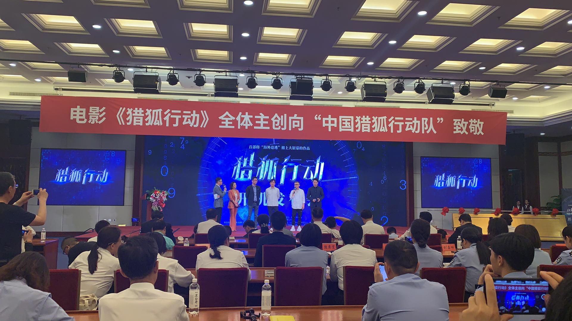 公安部副部长孟庆丰:要进一步讲好警察故事发好公安声音
