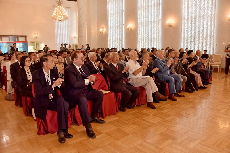 《世代友好——纪念中俄建交70周年文集》首发式在北京举行