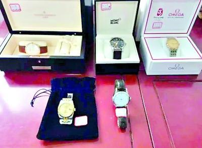 武汉公职人员涉案物品拍卖会 金碗拍出4万元上缴国库