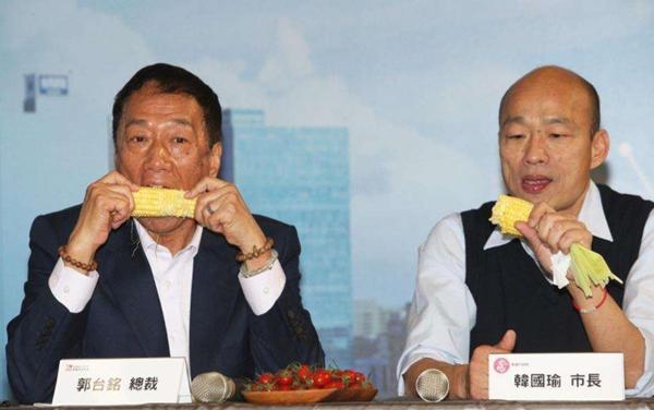 台政治人物网络声量排名:韩国瑜稳居宝座 郭台铭升至第4