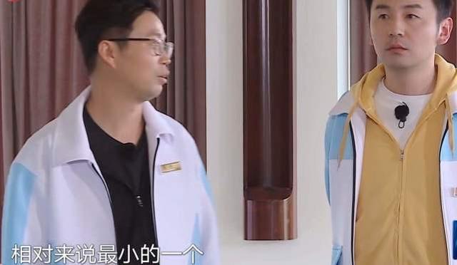 """《极限挑战》雷佳音拜师王迅想学经验,却被邀请加入""""极限三傻"""""""