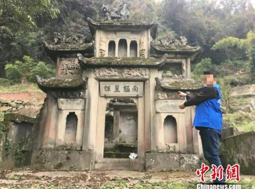 """四川彭山警方破获9起盗掘古墓案 13名""""摸金校尉""""落网"""