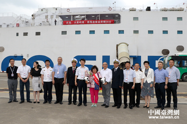 大麦屿港对台海上直航突破20万人次  开启两岸直航新征程